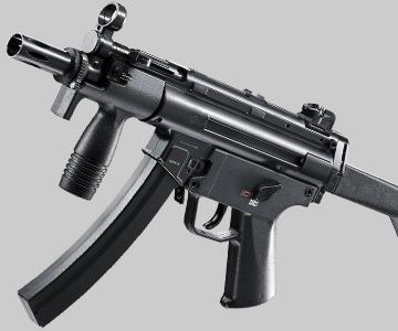 hk mp5 air rifle